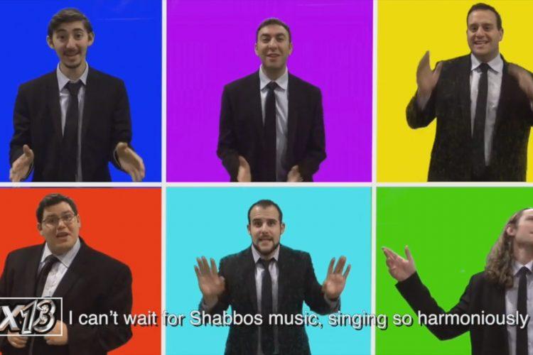 six13-that-shabbos-feeling