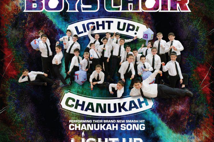 NYBC YIB Chanukah Show 2016 8half x 11