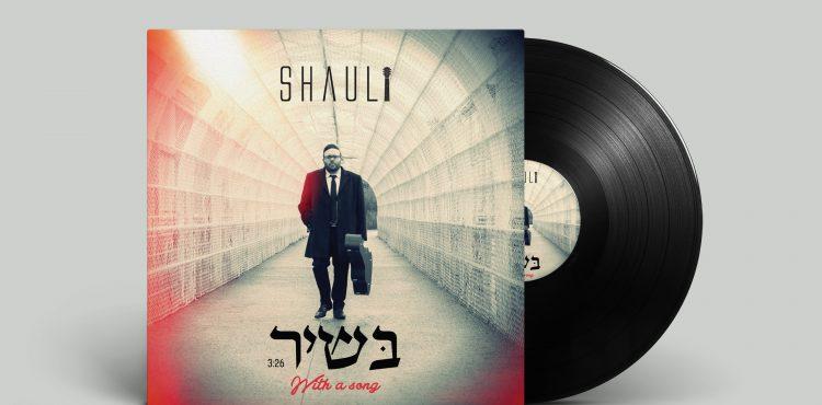 shaulki-bshir-vinyl-record-psd-mockup