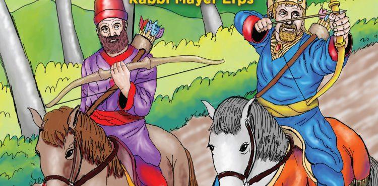 Rabbi Mayer Erps - Captured