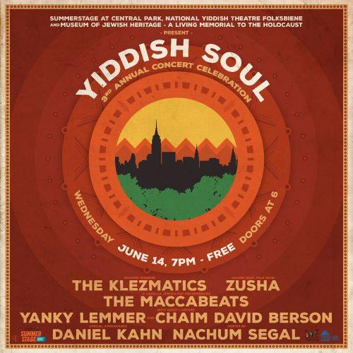YiddishSoulPoster[500x500]
