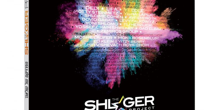 Digipack-Shlager-Project-b