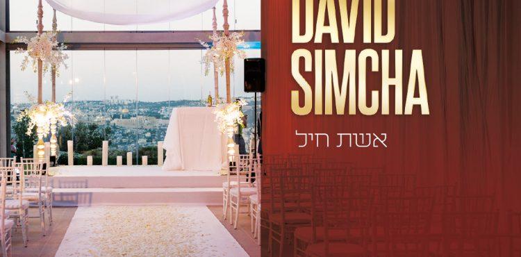 David Simcha - Eishes Chayil