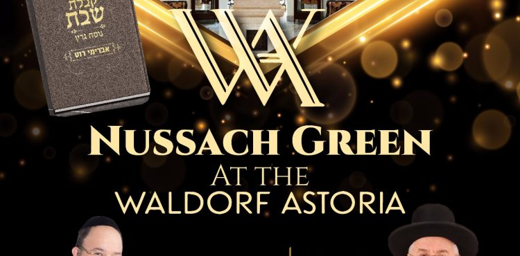 NUSACH GREEN at the WALDORF HEB