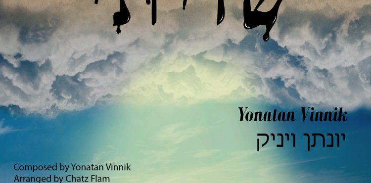 Yonatan Vinnik - Shivisi