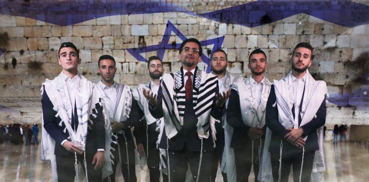 FDD Vocal & Cantor Dov Heller - Tfila Lshlom Hamedina