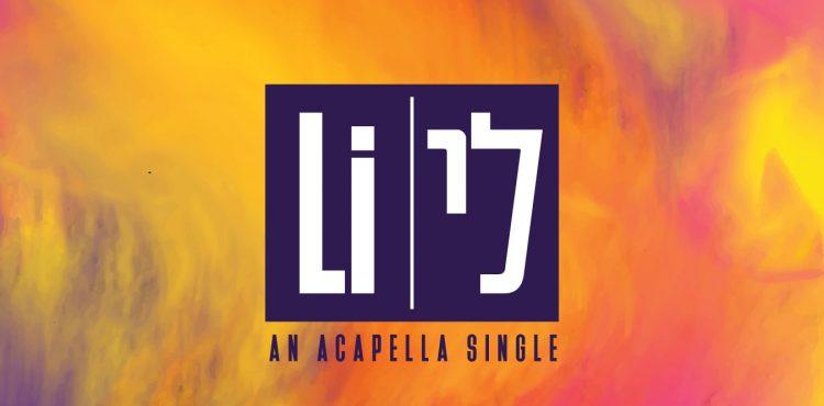 Shloime Kaufman - Li Acapella Single Cover 1