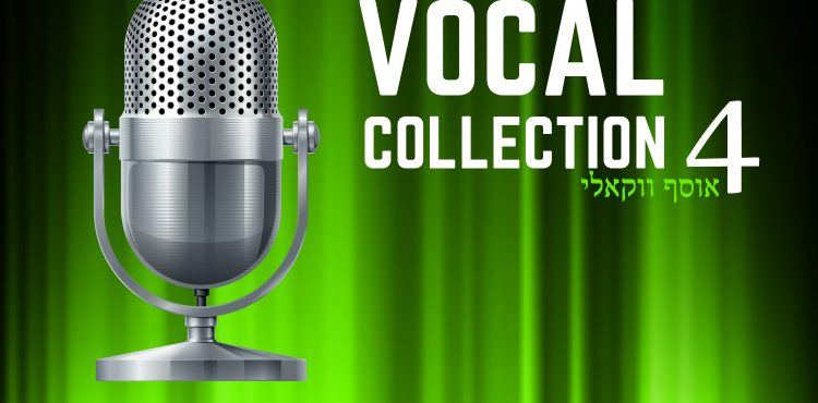 The Vocal Collection 4