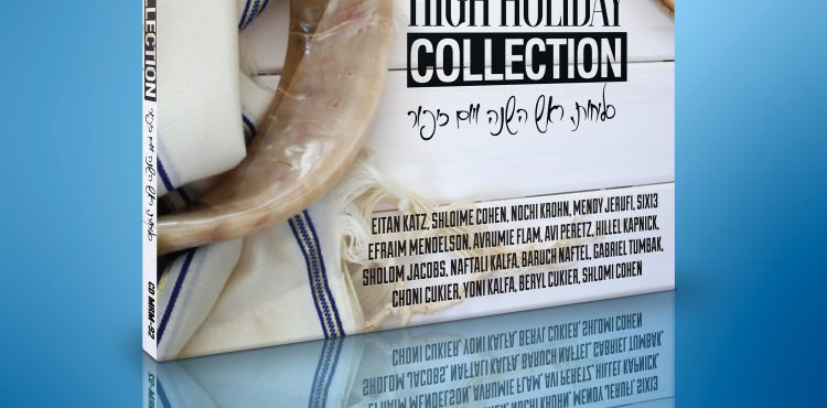 High Holiday Collection cd_box_mockup_by_videorealism-d7ld2zd