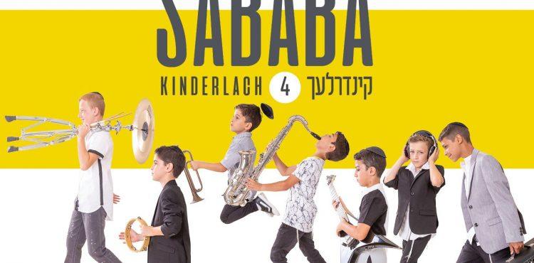 Kinderlach - Sababa