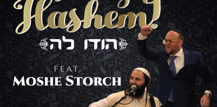Thank You Hashem - Blumstein CD Cover 1