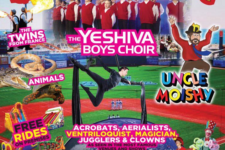 YBC Succos Spectacular Poster 11 x 17