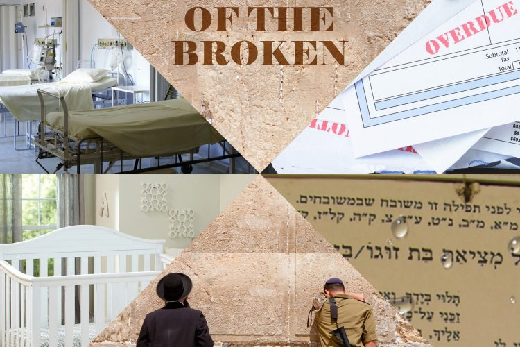 Yaakov Markowitz - Army of The Broken