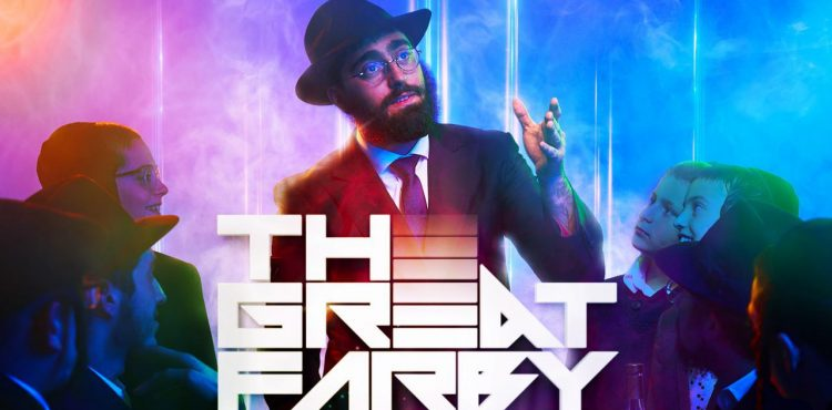 Chony Milecki - The Great Farby