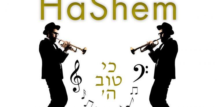 KiTovHaShem