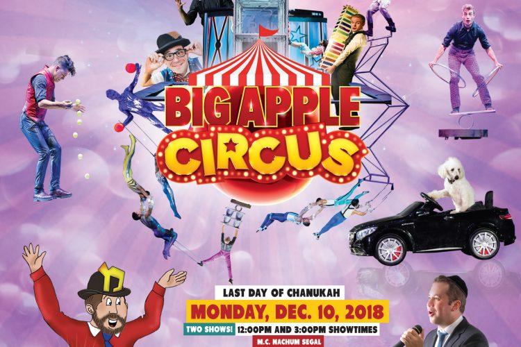 letter eize circus copy