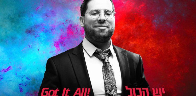 Yehuda Freundlich - Yesh Hakol Cover Final Final Duo v4