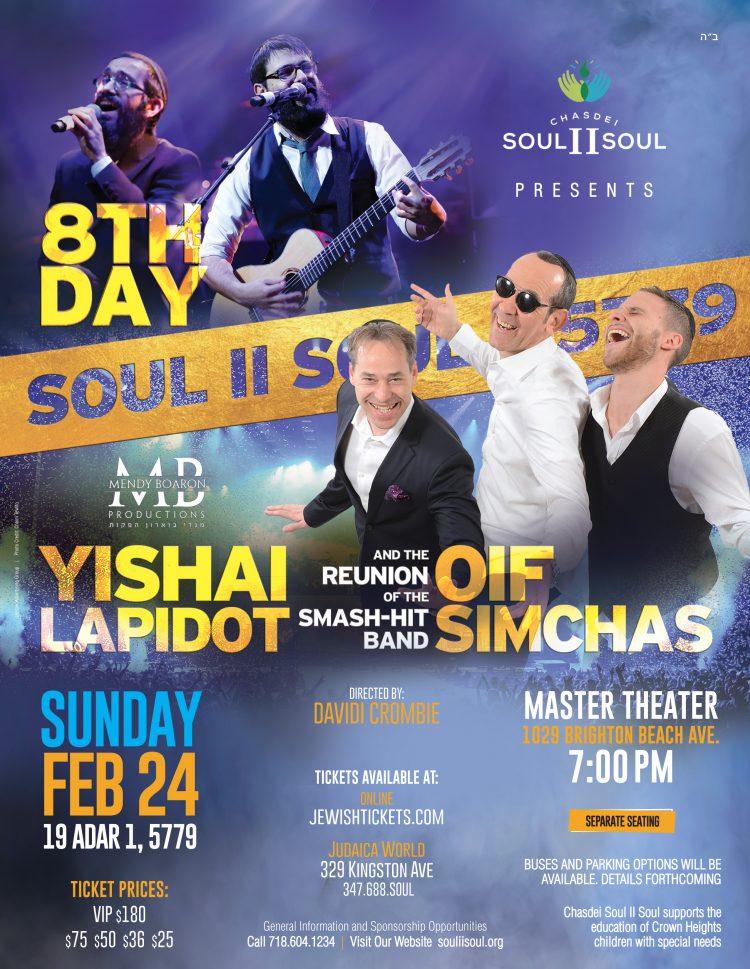 poster Soul II Soul 2019_002 - Neshei full page_Layout 1