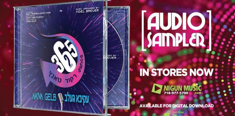 Sampler Thumbnail - Dance 365 Vol. 2 @MusicOnTime