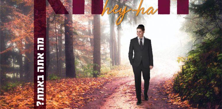 Uzi Bodner - Hey Ha