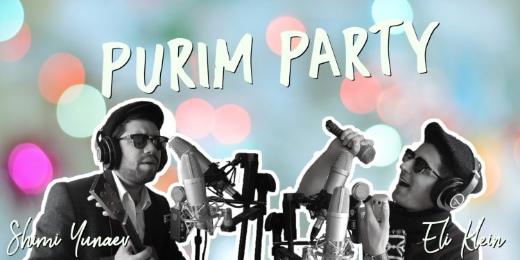 Shimy Yunayev & Eli Klein - Purim Party Medley