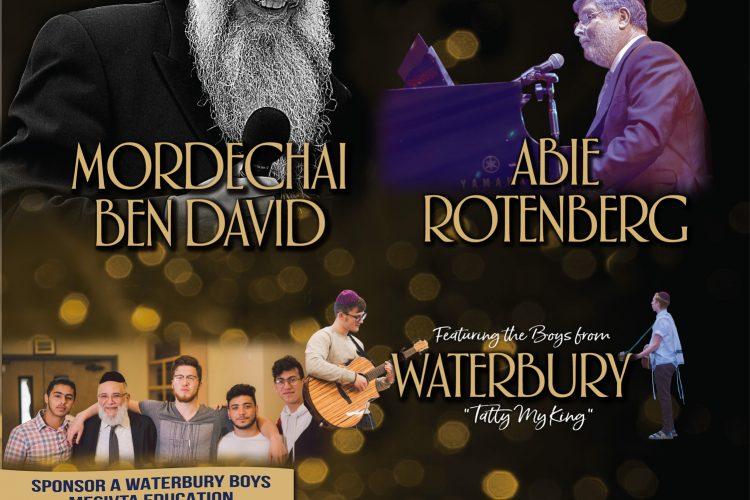 Waterbury Concert