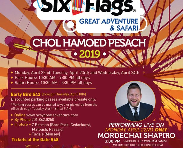 ncsy-six-flags-pesach-flyer-final_1_orig