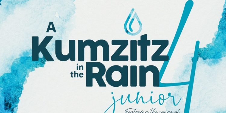 A-Kumzitz-in-the-Rain-Volume-4-Album-Cover