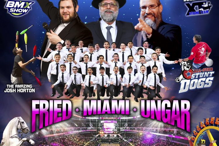 CHOL HAMOED @ THE ARENA 3