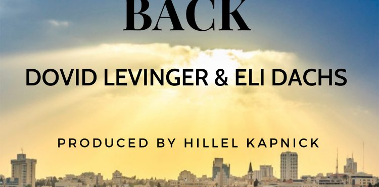 Dovid Levinger & Eli Dachs - Welcome Back