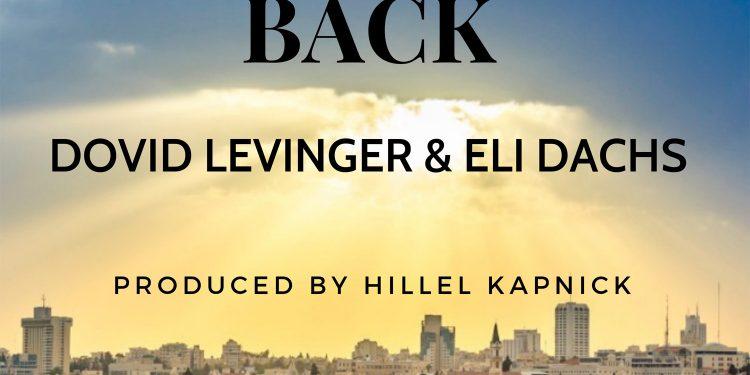 Dovid Levinger & Eli Dachs - Welcome Back