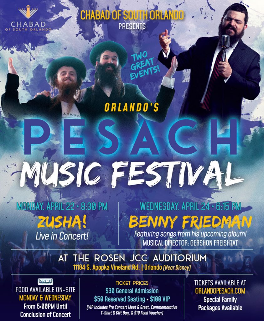 Chabad of South Orlando Presents: ORLANDO'S PESACH MUSIC FESTIVAL