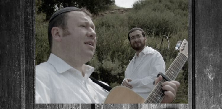 Jeremy Gaisin & Shmueli Schwartz - Ki Lo Na'eh