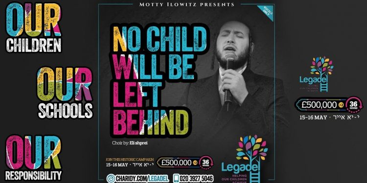 NO Child Will be LEft Behind by Motti Ilowitz - Legadel
