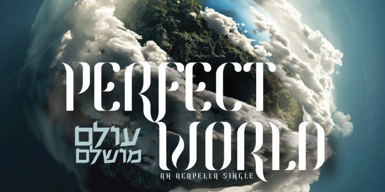 Shloime Kaufman - Perfect World Acapella Single Final Cover