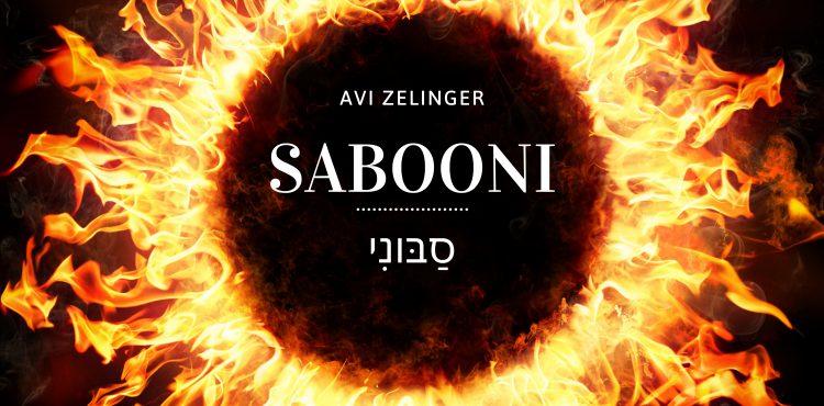 Avi Zelinger - Sabooni