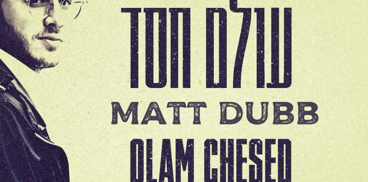 Matt Dubb - Olam Chesed