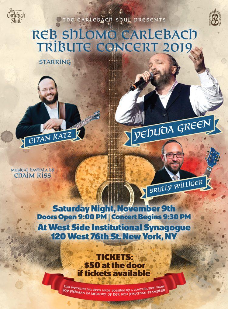 Reb Shlomo Carlebach Tribute Concert 2019 Ad 4.88X6.62