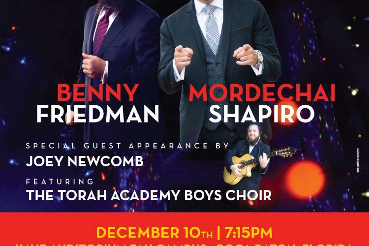 Torah Academy Of boca Raton Concert Poster
