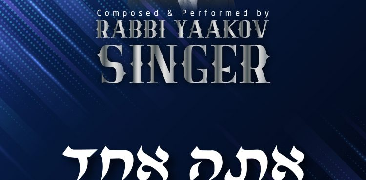 Yaakov Singer - Ata Echod Cover Final