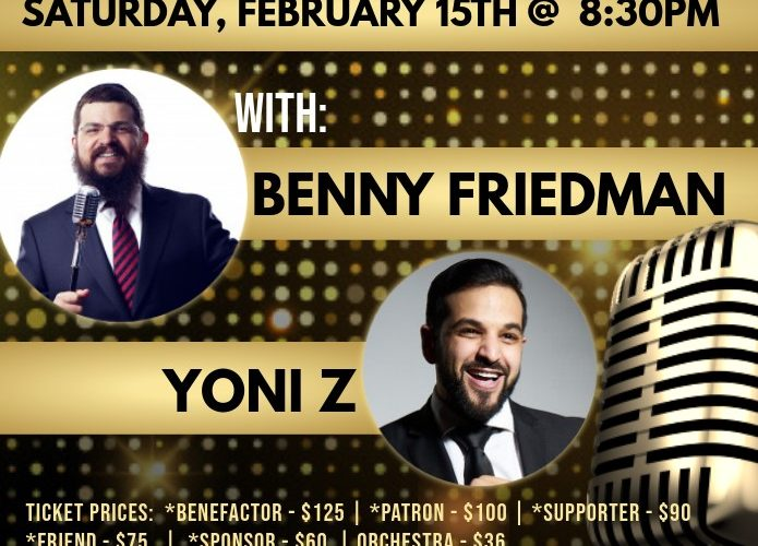 Young Israel Concert 2020