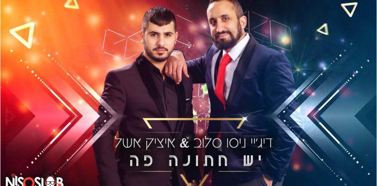 Dj Niso Slob & Itzik Eishel - Yesh Chatuna Poh