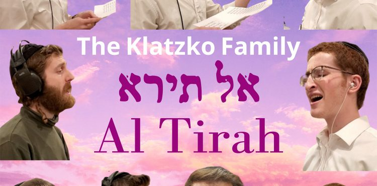 Rabbi Klatsko & Family - Al Tiroh Avdi Yaakov