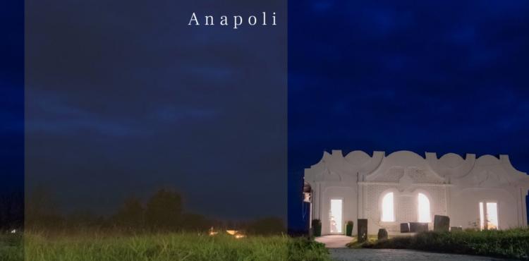 Shlomo Katz - Anapoli