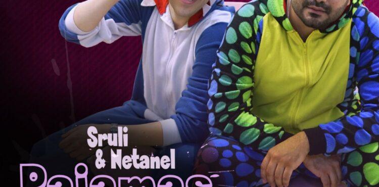Sruli & Netanel - Pajamas Party