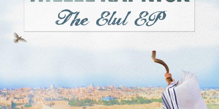 The Elul EP Cover