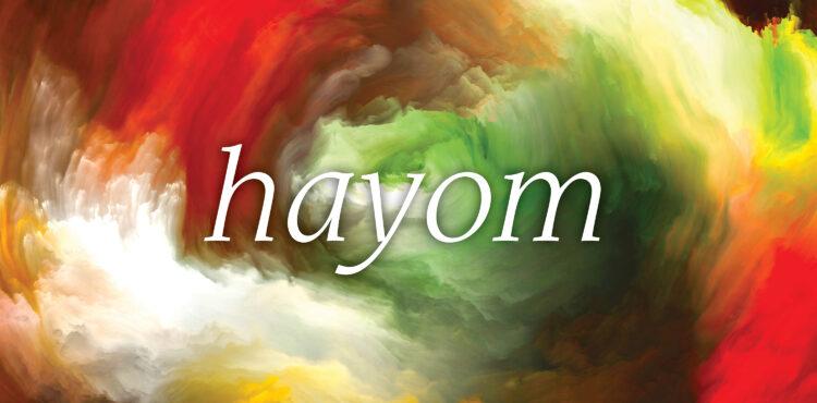 Yitzy Kaplowitz - Hayom