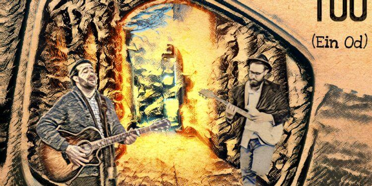 Tani Polansky x Yaakov Chesed - Ein Od Milvado