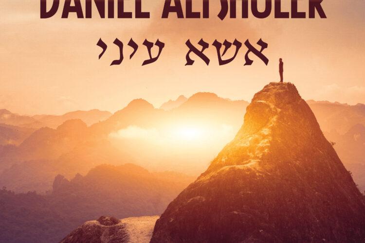 Daniel Altshuler - Esa Einai Cover Final