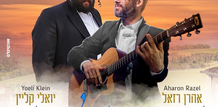 Aaron Razel & Yoeli Klein - Shabbat Malketa